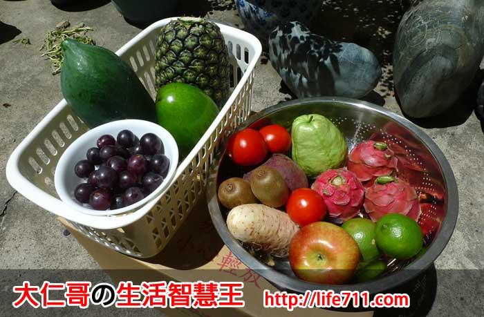 水果酵素發霉麼辦_01