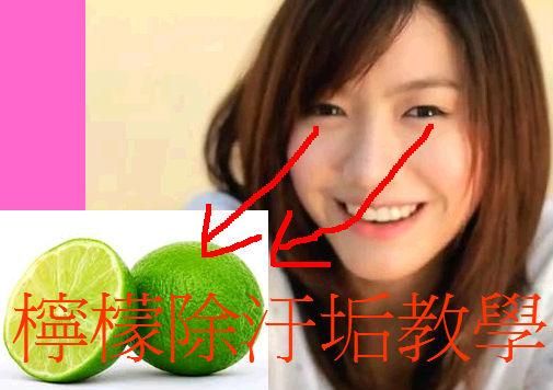 小蘇打檸檬好處