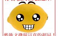 檸檬水抗癌