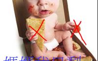 吃零食致癌
